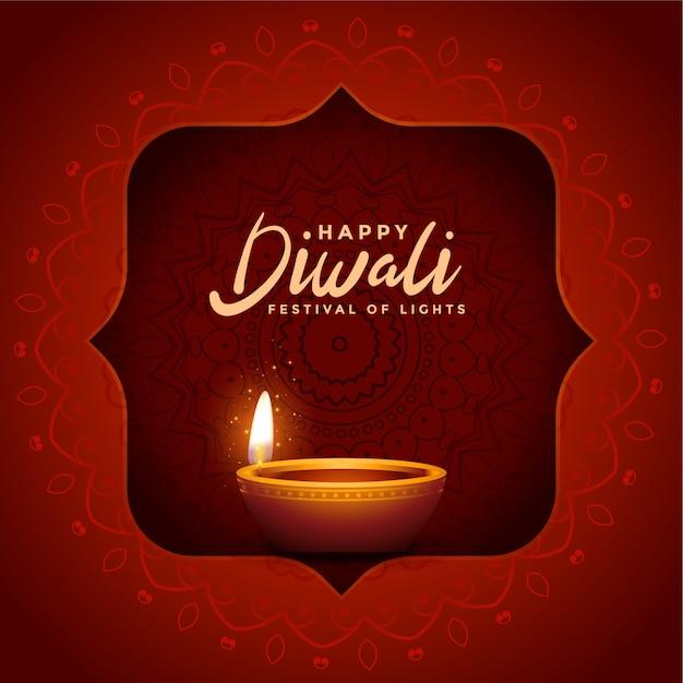 Indiase stijl gelukkige diwali rode glanzende achtergrond Gratis Vector