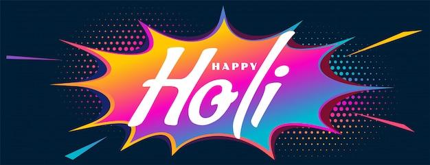 Indisch gelukkig holifestival van kleurenbanner Gratis Vector