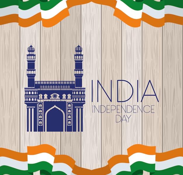 Indische moskee chaminar tempel met vlag Gratis Vector