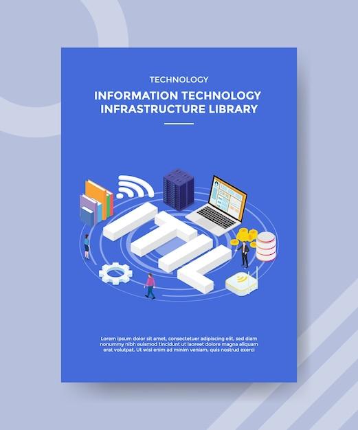 Informatietechnologie infrastructuur bibliotheek folder sjabloon Gratis Vector
