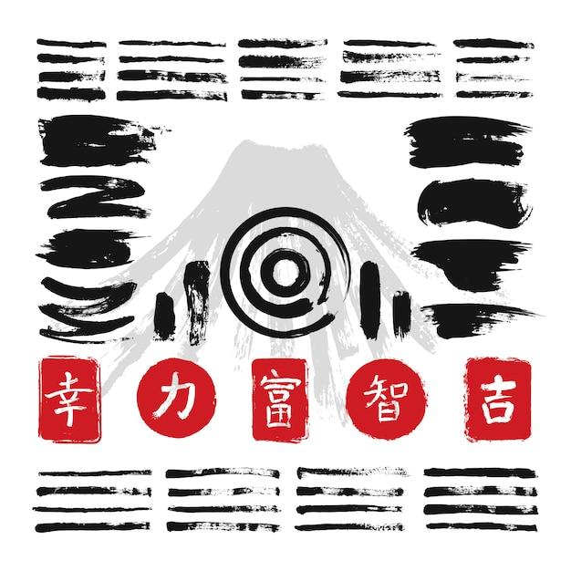 Inkt kalligrafie borstels met japanse of chinese symbolen vector set. japanse zwarte verf lijn illustratie Premium Vector