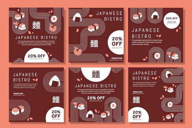 Instagram-berichten van het japanse restaurant Gratis Vector