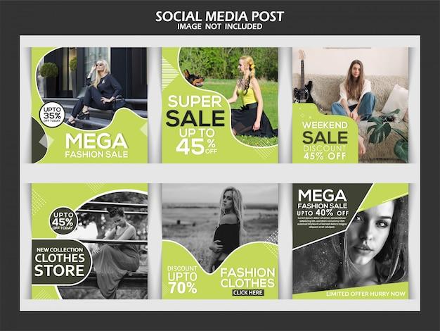 Instagram postsjabloon of vierkante banner, mode sociale media premium post Premium Vector