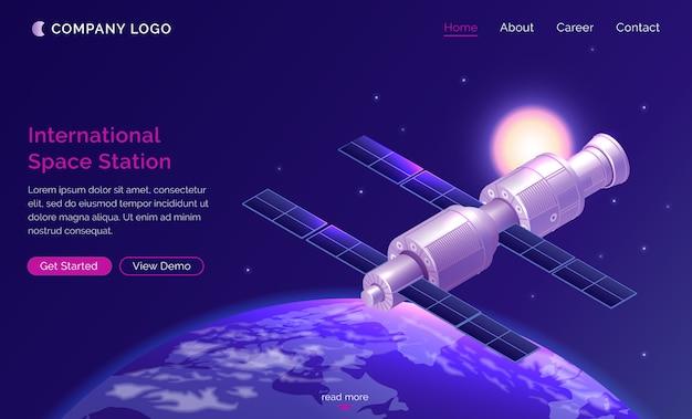 Internationale isometrische landingspagina van het ruimtestation Gratis Vector