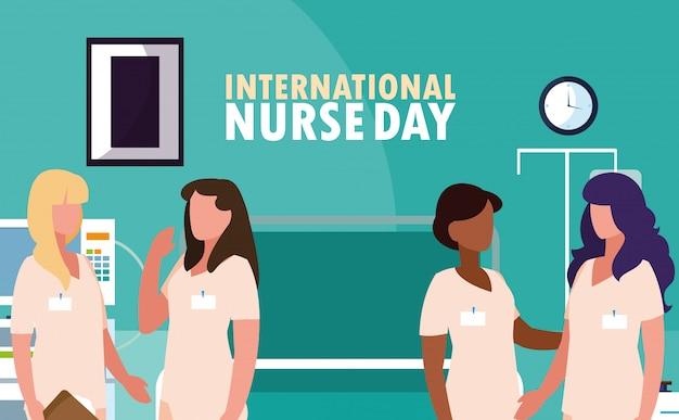 Internationale verpleegstersdag met professionele vrouwen in operatiekamer Premium Vector