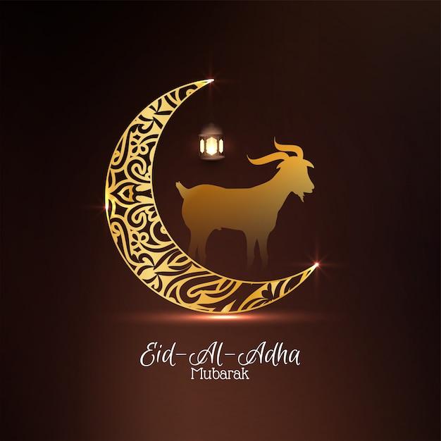 Islamitisch festival eid-al-adha mubarak met maanontwerp Gratis Vector