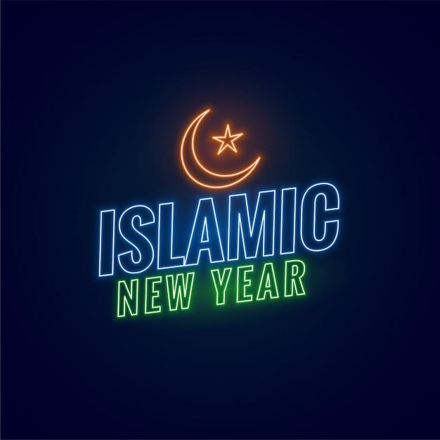 Islamitisch nieuwjaar in neonstijl Gratis Vector