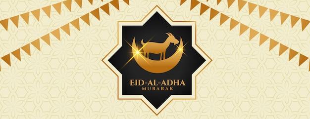 Islamitische bakra eid al adha festival bannerontwerp Gratis Vector