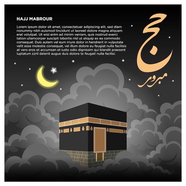 Islamitische bedevaartachtergrond met kaaba, sterren en halve maan bij de nachtelijke hemel Premium Vector