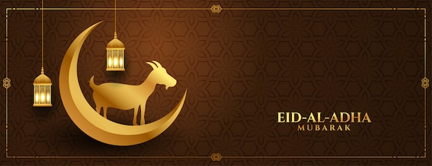 Islamitische eid al adha mubarak-conceptenbanner met gouden geit Gratis Vector