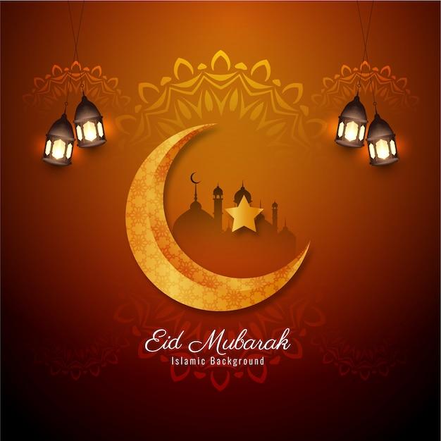 Islamitische eid mubarak-kaart met stijlvolle halve maan Gratis Vector