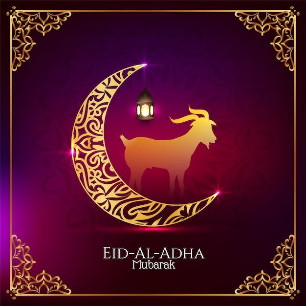 Islamitische festival eid-al-adha mubarak klassieke achtergrond Premium Vector