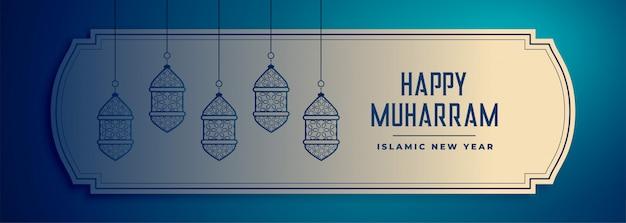 Islamitische gelukkige muharram festivalbanner met decoratieve lampen Gratis Vector