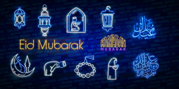 Islamitische neonborden gezet met koran Premium Vector