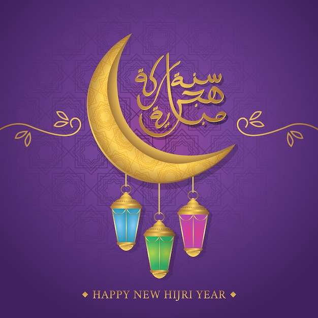 Islamitische nieuwe hijri-festivalfestivalgroet met kleurrijke lantaarns Premium Vector