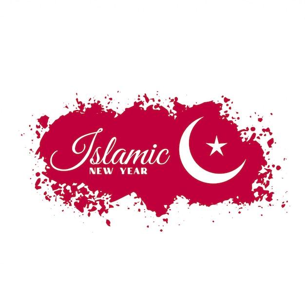 Islamitische nieuwe jaar abstracte stijl Gratis Vector