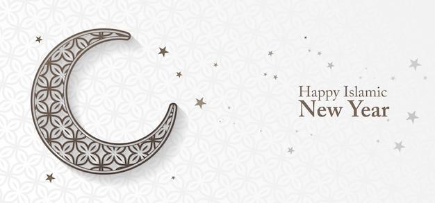 Islamitische nieuwe jaarbanner met maan Premium Vector