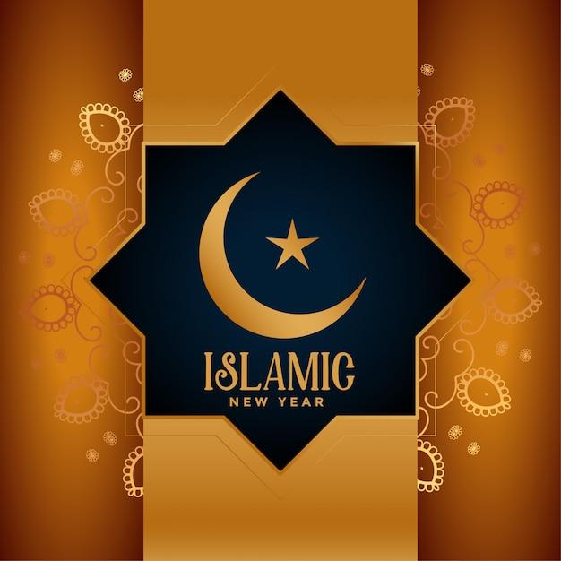 Islamitische nieuwjaar decoratieve mooie kaart Gratis Vector