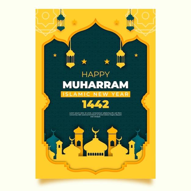 Islamitische nieuwjaar poster in papierstijl ontwerp Gratis Vector