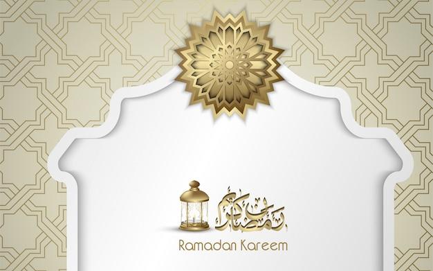 Islamitische ramadan kareem kalligrafie illustratie Premium Vector