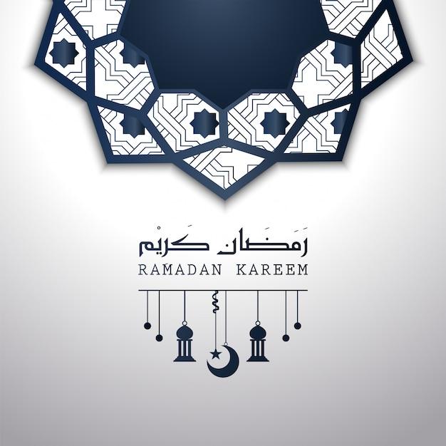 Islamitische ramadan kareem-ontwerp abstracte mandalaillustratie Premium Vector