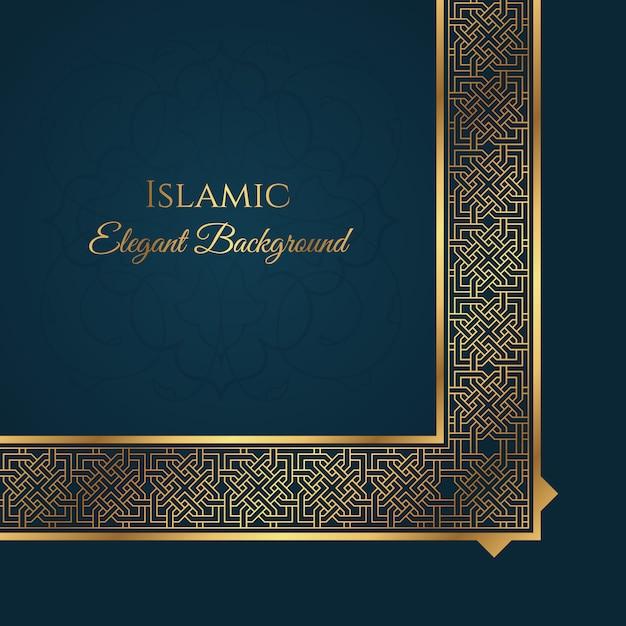 Islamitische siergrens luxe achtergrond Premium Vector