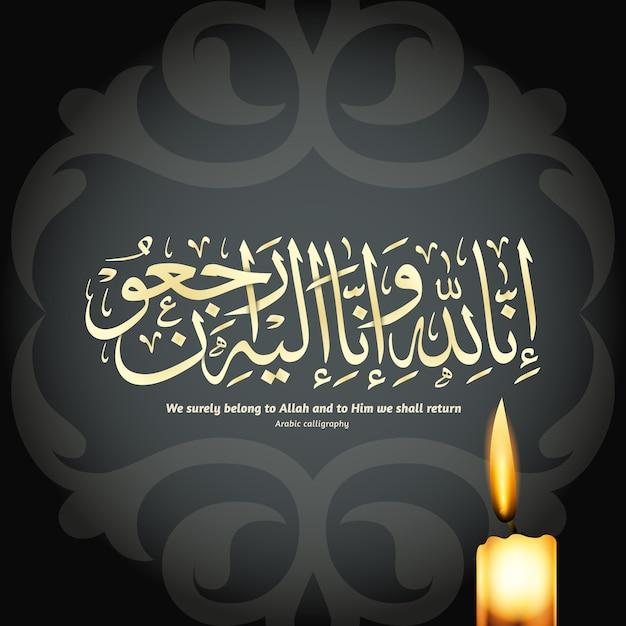 Islamitische verlichte kaarsen achtergrond Premium Vector