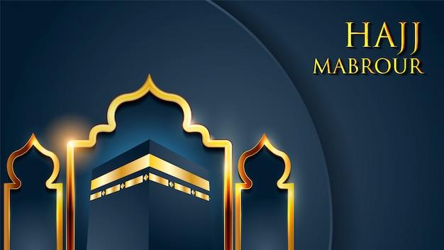 Islamitische wenskaartsjabloon voor hadj (bedevaart) met kaaba en arabische patroonachtergrond Premium Vector