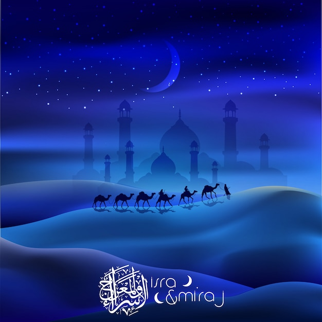 Isra en mi'raj islamitische arabische kalligrafie bedoel Premium Vector