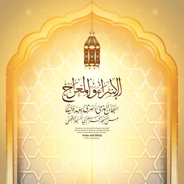 Israa en miraj arabic mosque background calligraphy Premium Vector