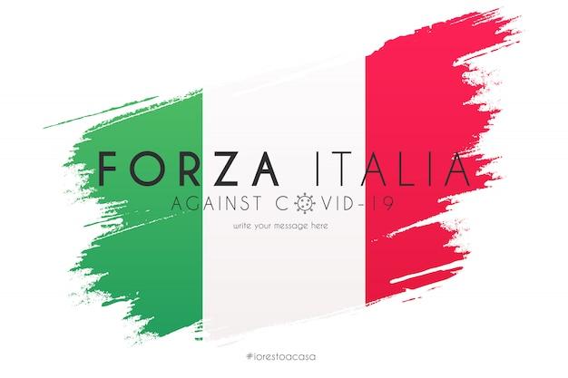 Italiaanse vlag in aquarel splash met ondersteuningsbericht Gratis Vector
