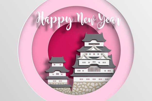 Japan nieuwjaarsaffiche met himeji castle. Premium Vector