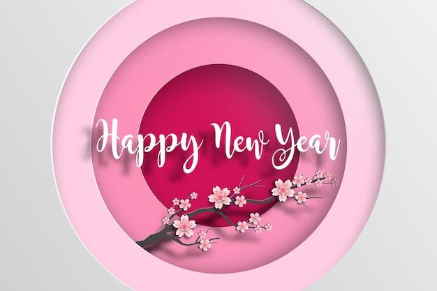Japan nieuwjaarsaffiche met sakura. Premium Vector
