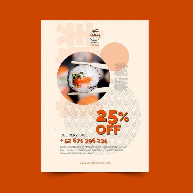 Japans restaurant folder sjabloon Premium Vector