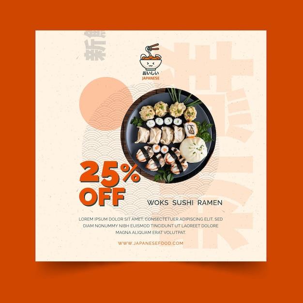 Japans restaurant vierkante flyer-sjabloon Gratis Vector