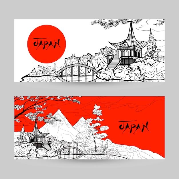 Japanse bannerset Gratis Vector
