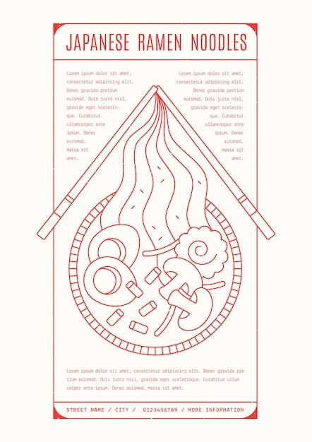 Japanse geometrische ramen noodle poster sjabloon Gratis Vector