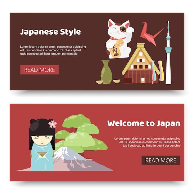 Japanse stijl objecten, souvenirs accessoires set banners. Premium Vector
