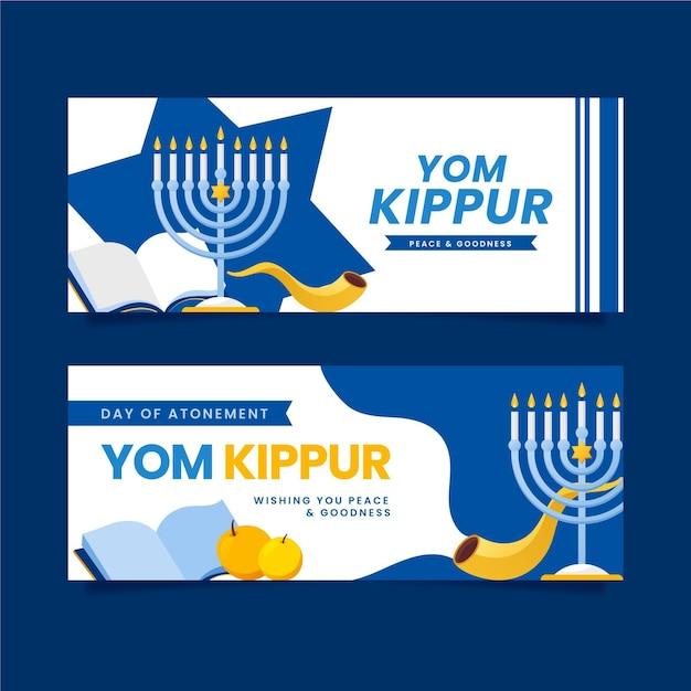 Jom kipoer-bannerpakket met kaarsen Gratis Vector