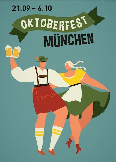 Jonge beierse poster van de dans oktoberfest münchen Premium Vector