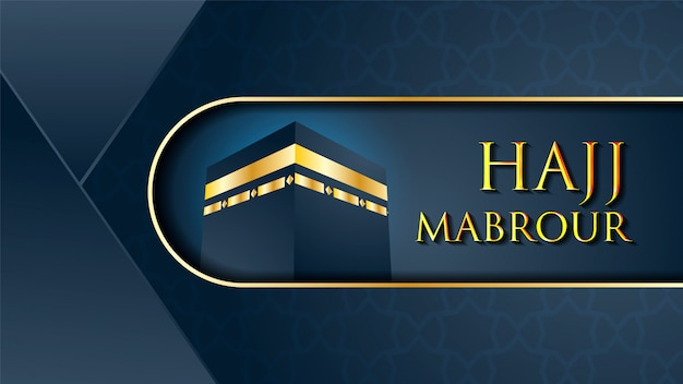 Kaaba voor hadj mabrour in mekka, saoedi-arabië Premium Vector