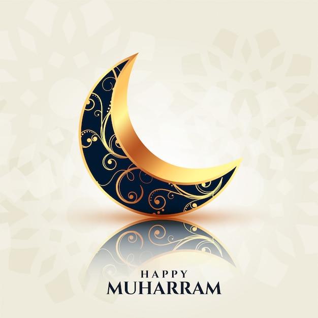 Kaart met decoratieve gouden maan voor gelukkig muharramfestival Gratis Vector