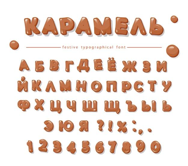 Karamel cyrillisch alfabet. Premium Vector