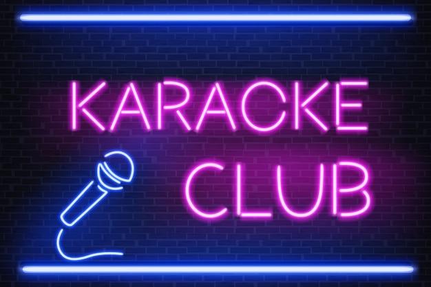 Karaokeclub die helder neonlichtuithangbord gloeit Gratis Vector