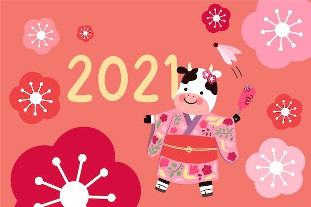 Kawaii nieuwjaar 2021 achtergrond Gratis Vector