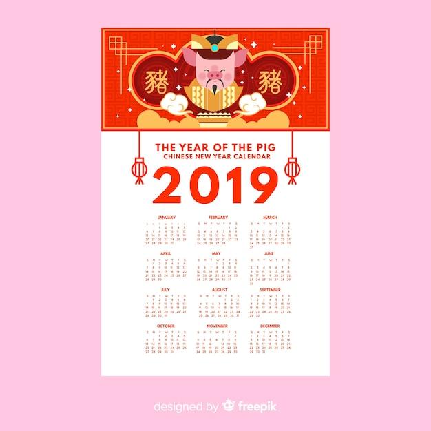 Keizer varken chinees nieuwjaar kalender Gratis Vector