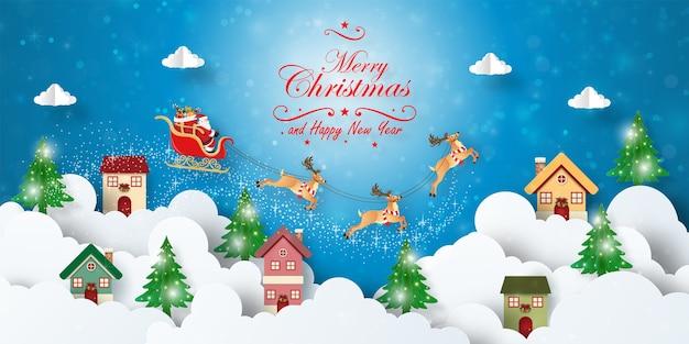 Kerst briefkaart banner van de kerstman komt naar de stad Premium Vector