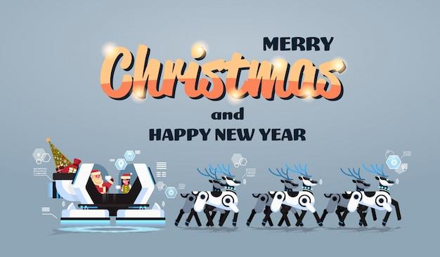 Kerstman met elf in robot moderne slee met kunstmatige rendieren van robotrendieren voor kerstmis Premium Vector