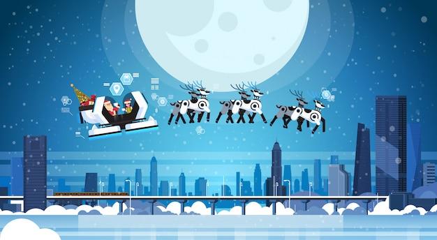 Kerstman vliegen in robot moderne slee met kunstmatige intelligentie van robotrendieren Premium Vector