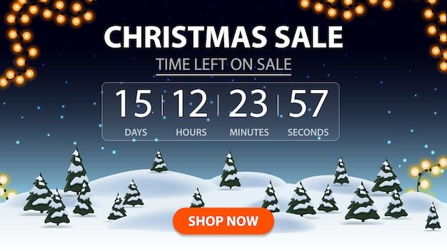 Kerstmis verkoop, kortingsbanner met cartoon winter bos, sterrenhemel, timer met omgekeerde rapport en knop Premium Vector